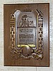 1949 OKLAHOMA SOONERS COLLEGE COACH OF THE YEAR AWARD / TROPHY !